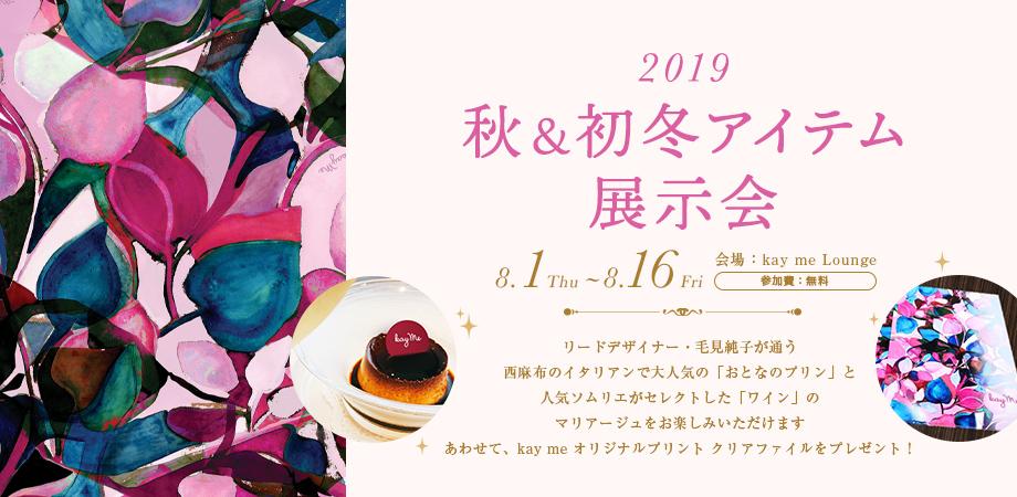 【NEW】blog_920x450
