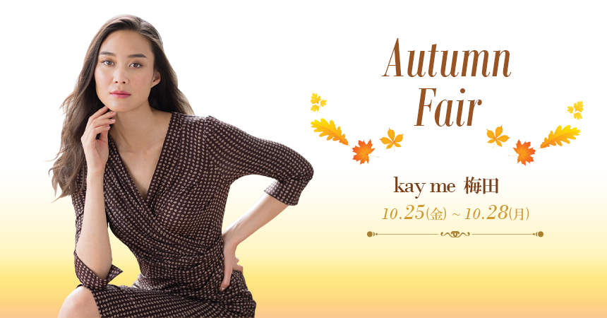 191015_osaka-autumn-fair-facebook-banner - コピー