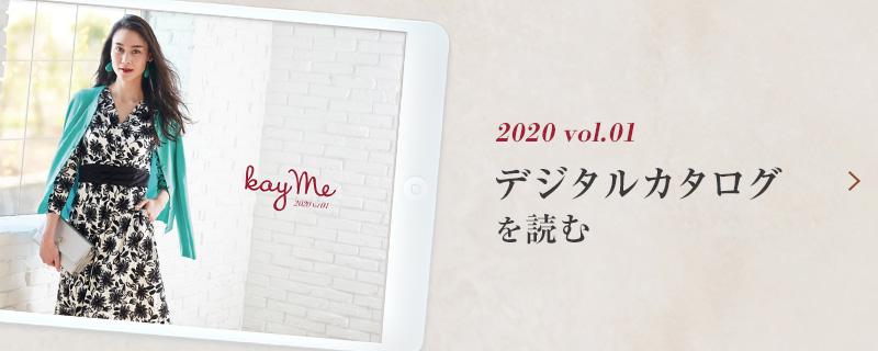 2020_Digital-catalogue_vol1