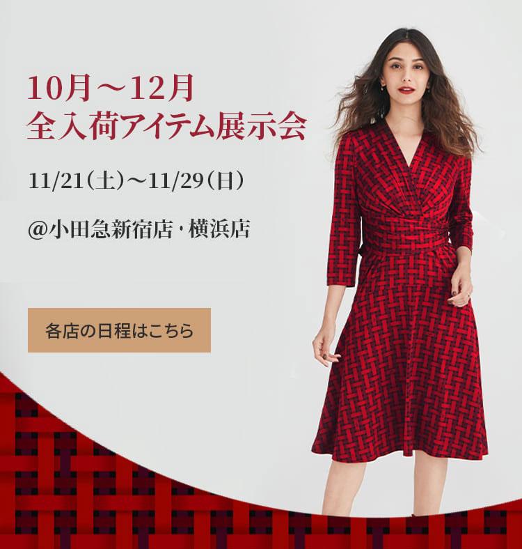toptop2_sp_bjaa_event_Odakyu_Yokohama