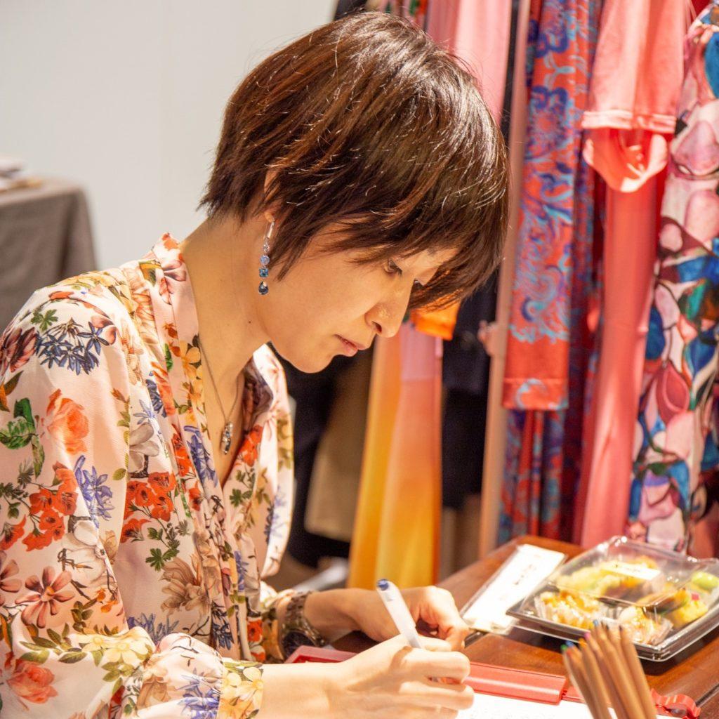 Ms.Shimizu