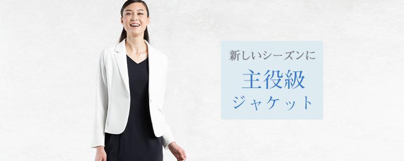 blog Banner_JP