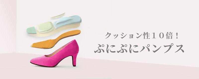 blog shoes