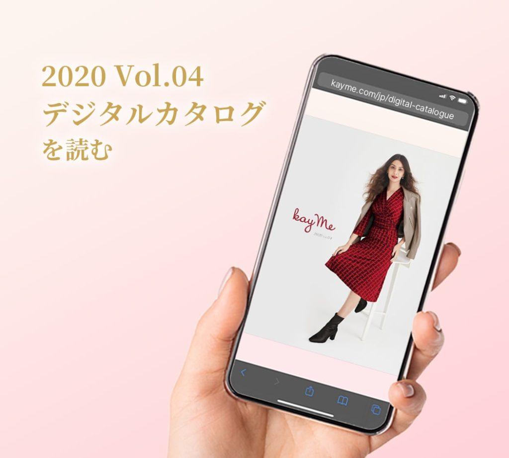 toptop1_bjji_catalog