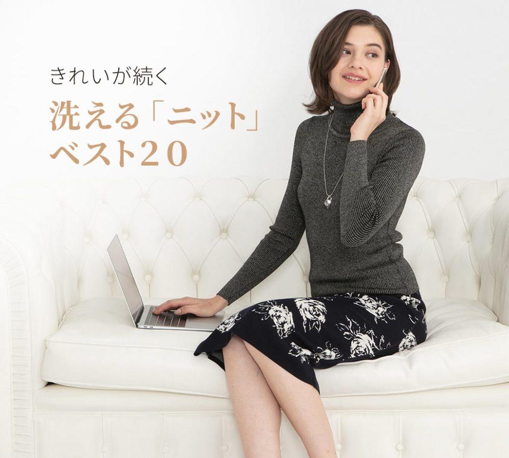 toptop1_bjaj_knit_special