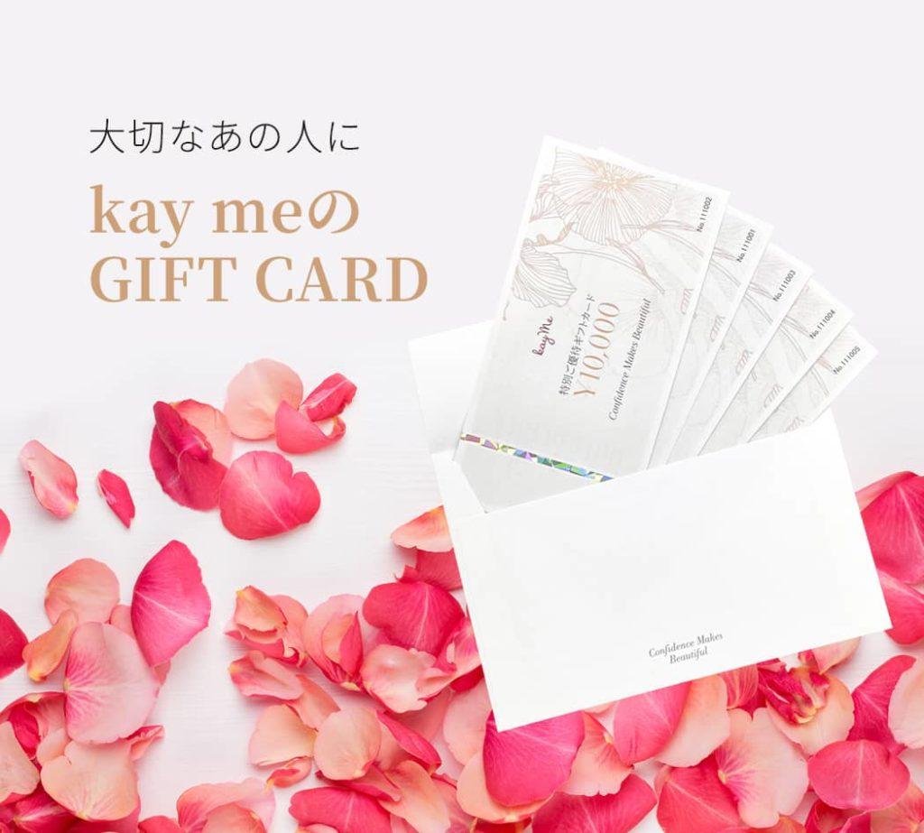 toptop1_bajc_gift_card
