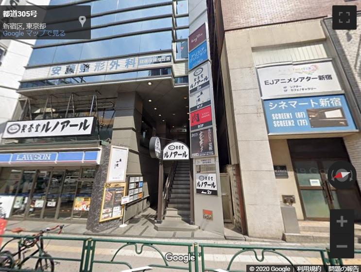 アリシアクリニック新宿東口院行き方4