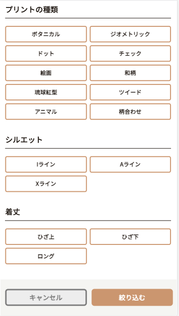 スクリーンショット 2021-09-24 21.25.14