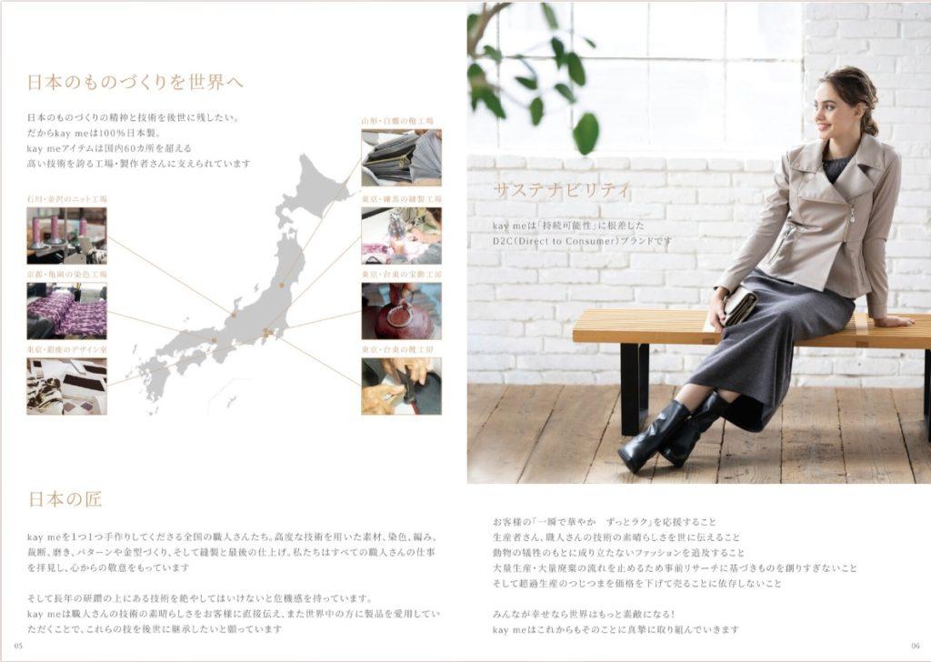PR_0925_03