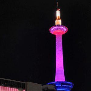 京都タワーピンク